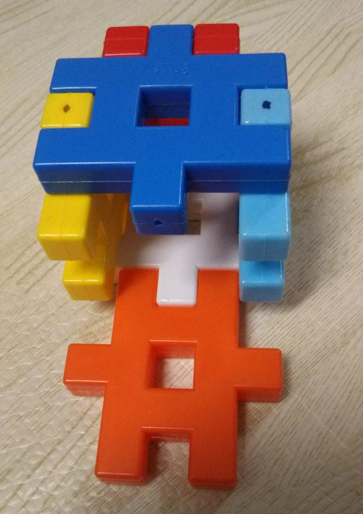 ニューブロック正方形3