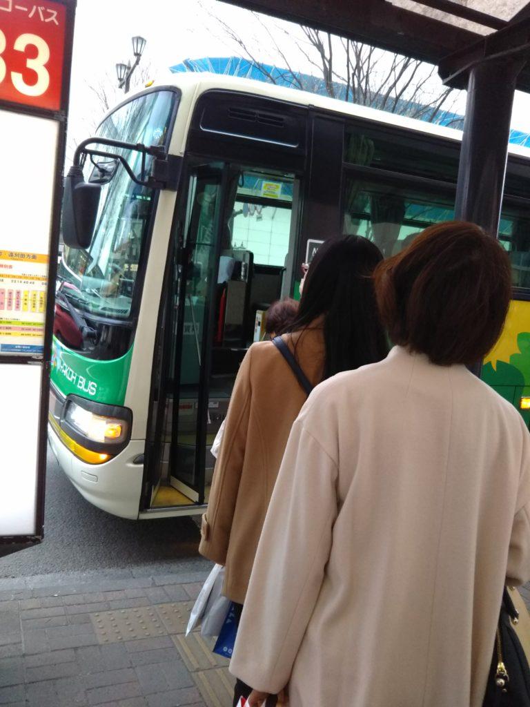 宮交バス乗り場