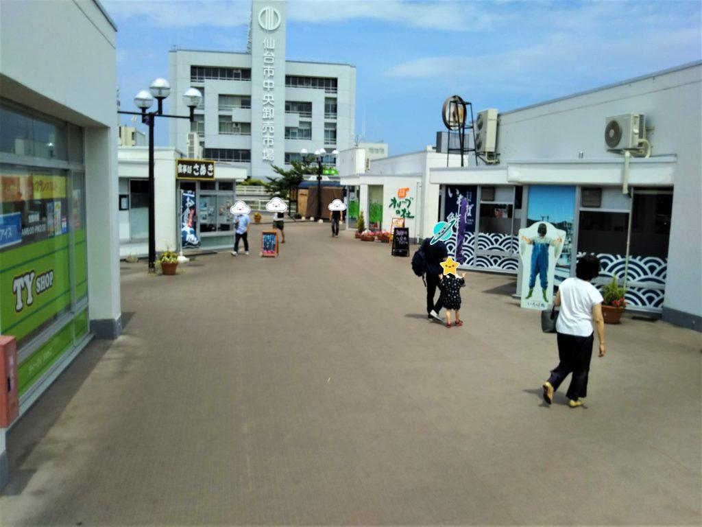 仙台市中央卸売市場食堂街