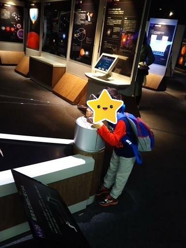 仙台市天文台展示