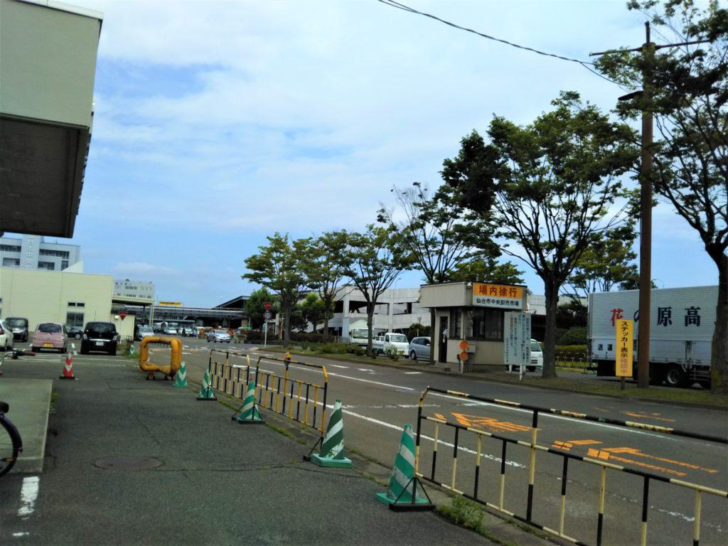 仙台市中央卸売市場本場の入口付近